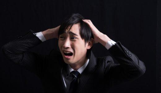 【後藤田議員】渦中のAさんの生々しい告白‼︎水野真紀と離婚危機再燃か