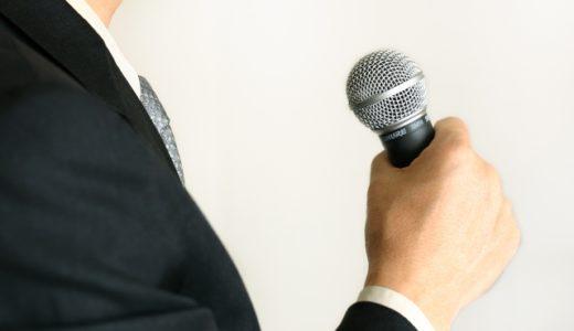 【麻生太郎】国立大出身の北九州市長を批判‼︎税金使って学校行った⁉︎