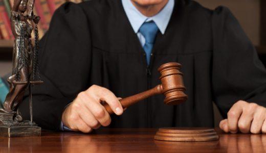 【吉澤ひとみ】懲役2年執行猶予5年の判決‼︎執行猶予が長い理由とは?