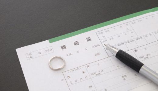 【元貴乃花親方離婚】夫婦関係を卒業‼︎景子夫人との離婚の理由は?