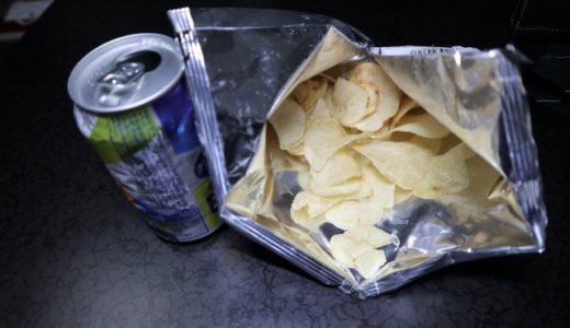 【校長勤務中に飲酒か】リュックから缶酎ハイの空き缶2本⁉︎薬は飲んだ