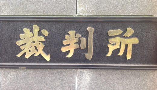 【旭導会】北海道NO1の暴力団組長送検‼︎会長の写真と事務所は鉄の城