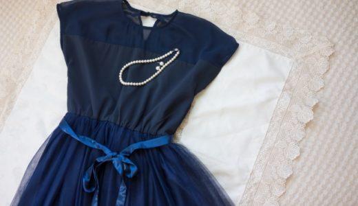 【土屋太鳳】今日のレコ大の衣装をインスタにアップ‼︎パワーが宿る服