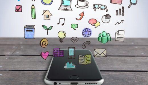 【PayPay】狙いはアップル製品と家電‼︎このアプリを進める理由