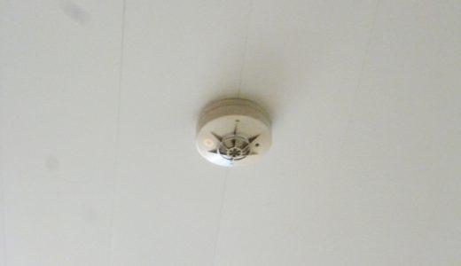 【串カツ田中】更衣室に煙探知機型のカメラを仕掛ける‼︎桑田晶社長とは?