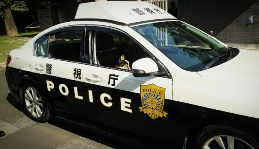 警察官がパトカー内で少女とみだらな行為‼︎心の支えになりたかった?
