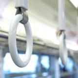 【科捜研の男】警察幹部が電車で男子高校生に痴漢‼︎盗撮は100件以上
