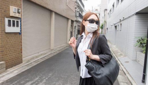 【ざわちん】久々にものまねメイクアップ‼︎安室奈美恵「風」のざわちん