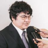 【札幌爆発事故】佐藤大生社長が1人で謝罪会見‼︎APAMANは?