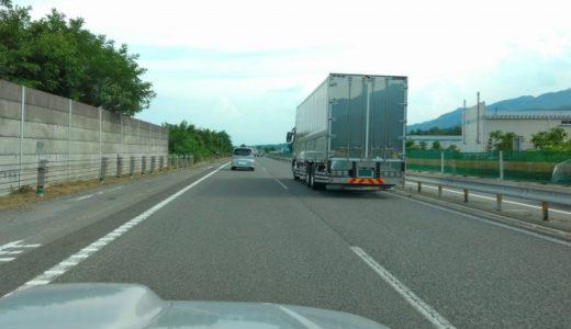 【中野圭明医師】高速道路であおり運転‼︎職質の警官を羽交い締め