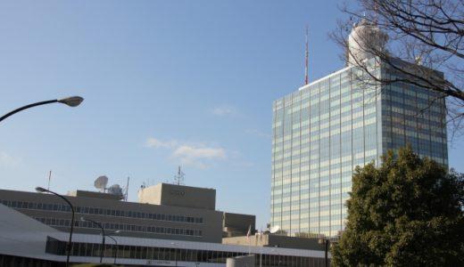 【NHK副部長詐欺】養育費のため‼︎ガス検針票を偽造して手当受給