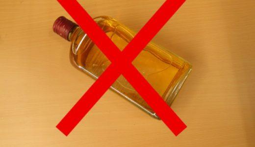 【顔写真判明】飲酒運転の教頭はアル中?普段から酒臭いと注意される