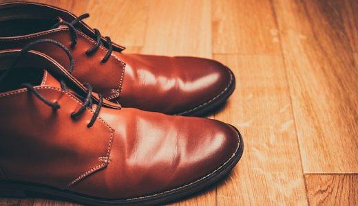 【花田優一】芸能界の大物の靴を下請けに丸投げ‼︎現在「破門」状態