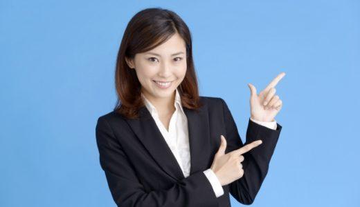 【東京駅殺人予告】小林愛望を逮捕‼︎注目されたかった女の顔写真
