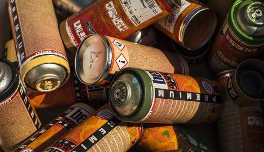 【平岸爆発の原因】スプレー缶100本以上に穴開ける‼︎札幌でなぜ?