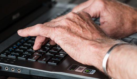 【ブラック企業】高齢労働者に多発する労災‼︎一億総活躍時代は姥捨山?