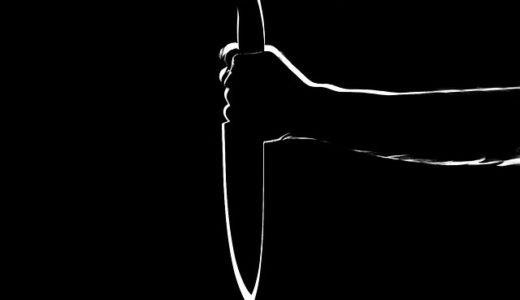 【府立支援学校教諭逮捕】妻殺害のうえ自殺未遂‼︎過去には通り魔被害?