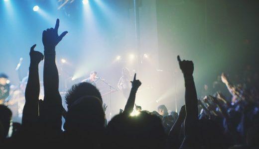 【鬼龍院翔】稚内公演の結果‼︎残席出るも暖かい空気でいい思い出