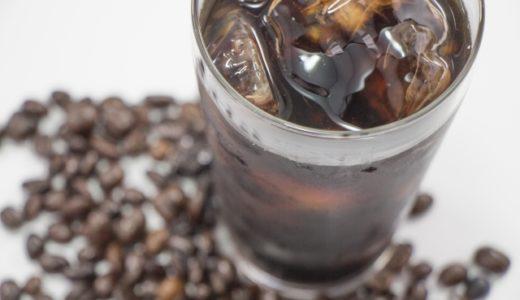 【セコすぎる男】セブンのコーヒーカップでカフェラテ‼︎窃盗で逮捕
