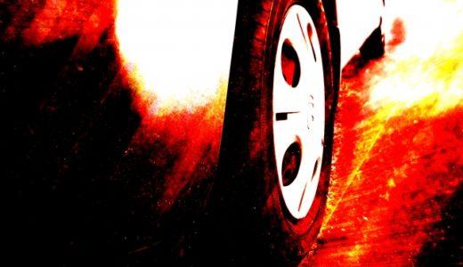 【死亡ひき逃げ】車で1キロ引きずった男を特定‼︎やはり飲酒運転