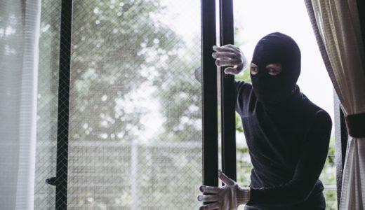【世も末】暴力団組長の自宅に空き巣‼︎現金数百万円盗まれる