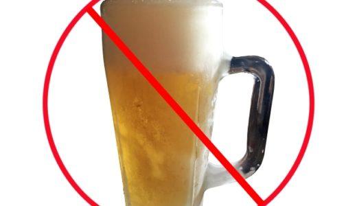 【釧路ひき逃げ】飲酒運転か⁉︎21歳人材派遣会社社長の顔写真が判明