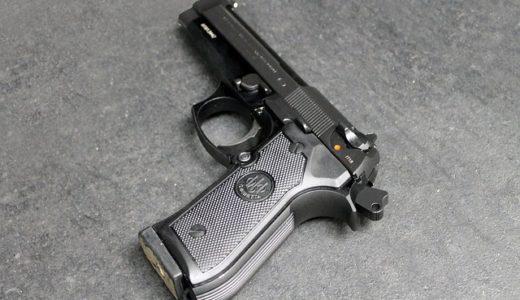 【拳銃自殺】原宿警察署の警部補自殺‼︎原因はパワハラか?