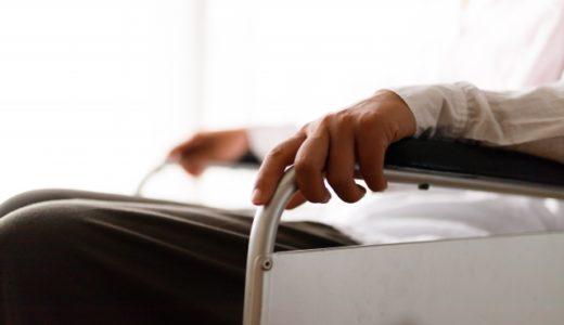 【おむつにクワガタ】障害者支援施設で虐待‼︎12年にも職員7人逮捕