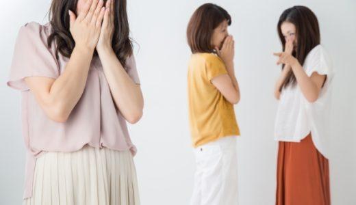 【寺岡小いじめ母娘心中】学校側のちぐはぐな対応に絶望しての自殺か