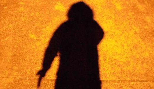 【NGT山口】週刊文春デジタルで犯人特定⁉︎暴行犯は北川丈と笠井宏明