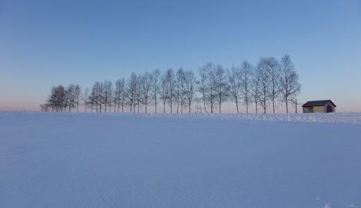 【北海道】氷点下30度の世界‼︎回したタオルとシャボン玉が凍る