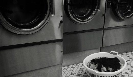 【道職員下着泥棒】神田雄治の顔写真判明‼︎帰宅途中に下着を物色か
