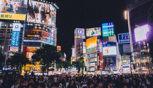 病気休暇中に警察官が置引き‼︎ハロウィーン翌日の渋谷で窃盗し懲戒免職