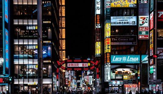 【呪いのビル】歌舞伎町「ホスト通り」ネット社会が作った自殺の名所‼︎