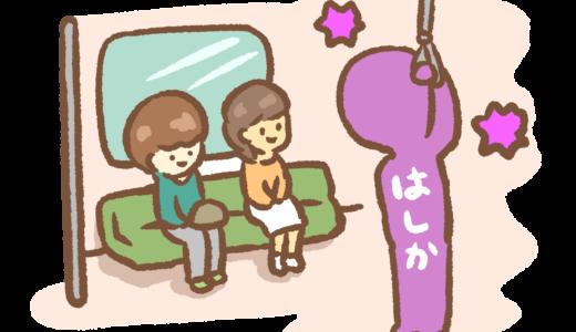 【北海道】はしか感染者3人目‼︎空気感染で感染るはしかの唯一の予防法