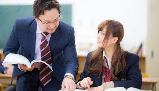 【磐城一高】58歳の副校長が18歳の女子高生と真剣交際‼︎きっかけは