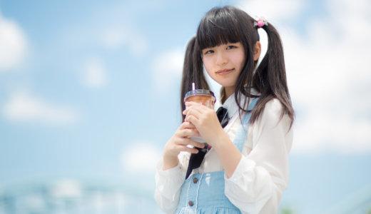 【藤井宏弥】岩見沢の児童養護施設職員逮捕‼︎少女にわいせつ行為