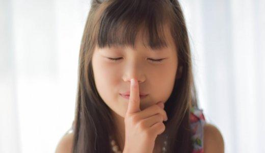 【TikTok】少女になりすました小学校教諭‼︎あだ名はカバ先生