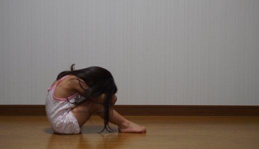 【小4虐待死】心愛さんの骨折を1ヶ月放置‼︎許しをこう様子を録画