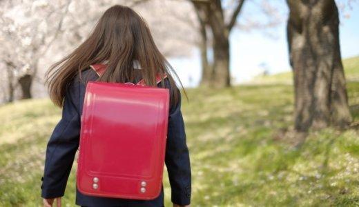 【佐藤寿敏】11歳女児にみだらな行為‼︎SNSを通じて知り合う