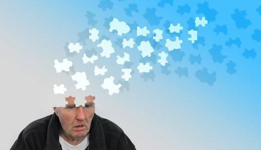【元フジ松倉アナ】原因は「認知症」?何をやったかよく分からない
