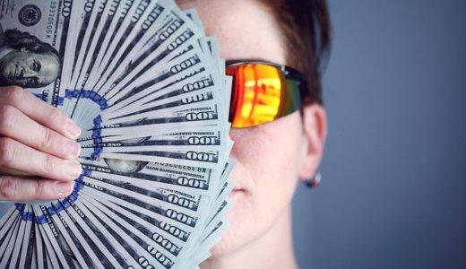 【ガイアの夜明け】スルガ銀行行員のデート商法への関与を暴く‼︎