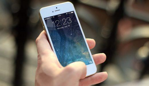 【iPhoneロック解除】70万円で警察がイスラエル系企業に依頼‼︎