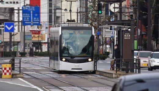 【函館】路面電車内で10代女性に体液かけた男逮捕‼︎前回は函館山