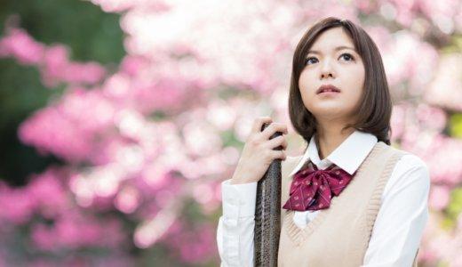 【NGT羽切瑠菜】活動辞退発表。ファンからは「トカゲの尻尾切り」