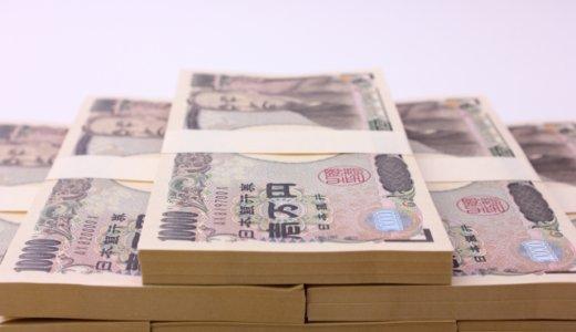 【元KKC会長】12万円強盗られる‼︎「居石温佳」顔画像と山本氏の今