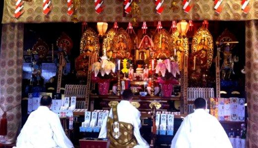 【高松市】僧侶が女子高校生にみだらな行為‼︎神内正見の神社を特定か