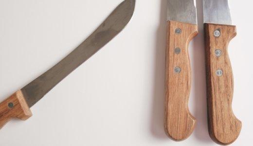 小樽のツルハにゾロ?刃物を3本持って女性店員を脅した男が逮捕