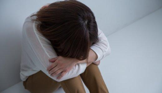 小6女子2人飛び降り自殺‼︎いじめが原因か?豊田市立挙母小学校
