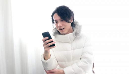 【凶悪】出会い系で男を誘いだし暴行&#x松浦里穂の顔写真特定。札幌